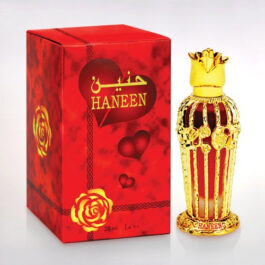HANEEN PERFUME SOUTH AFRICA