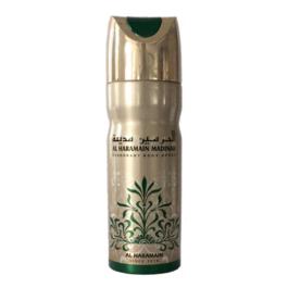haramain-madinah spray- buy now at parfumo absolu south africa